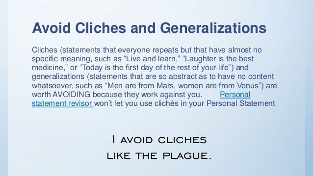 ucas personal statement cliches