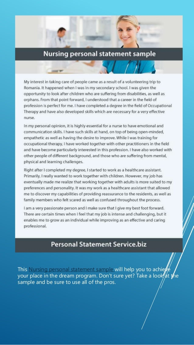 personal statement 9 essay