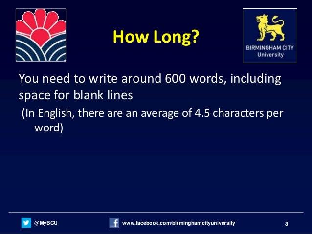 ucas personal essay word limit
