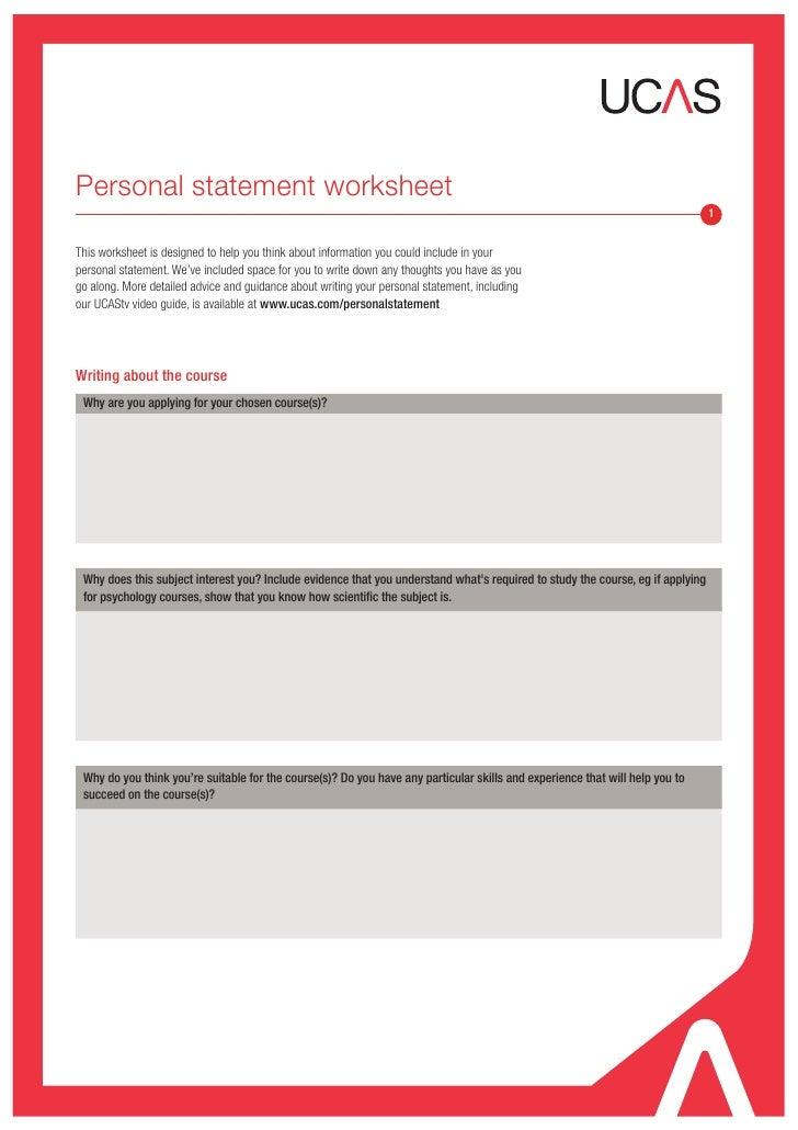 Personal financial statement worksheet essential screenshoot ...