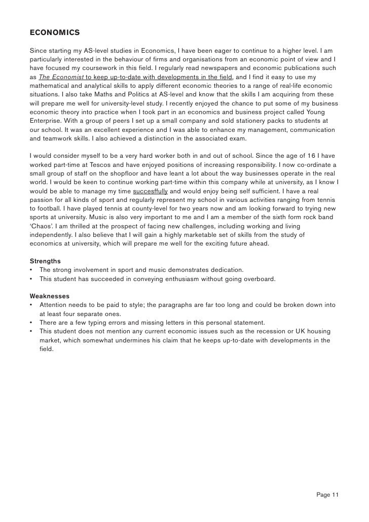 personal statement for lums undergraduate