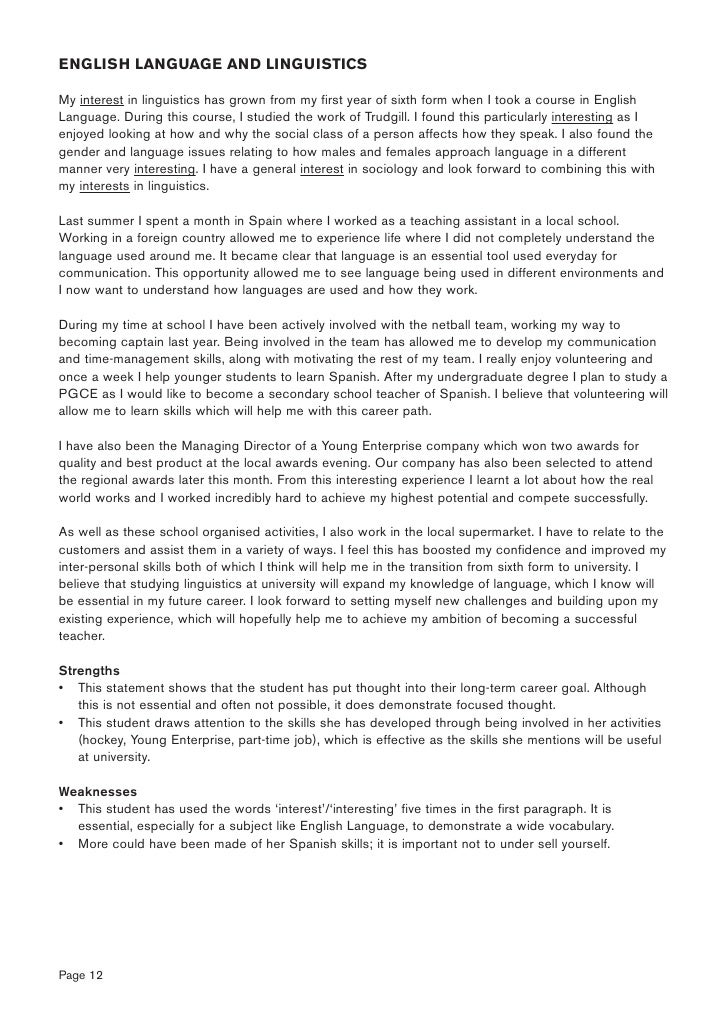 Personal Statement Template | Personal Statement For 6th Form Example Sixth Form Personal