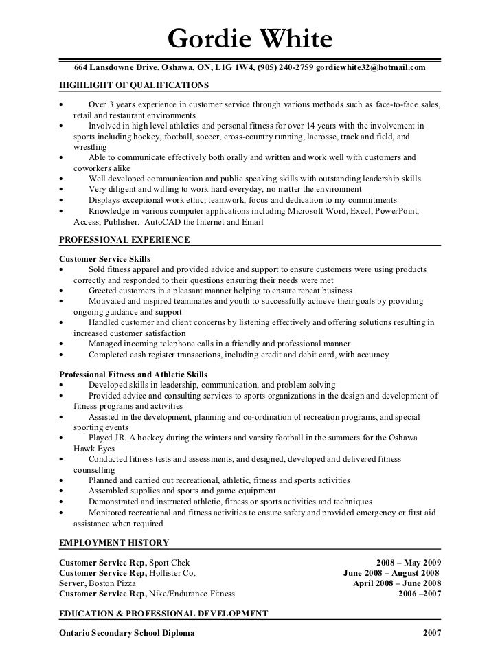 personal training resume
