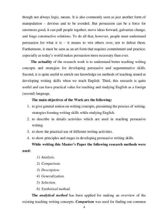 difference between argument and persuasion essay Argument vs persuasion  introduce claims with sound evidence and reasons in an compare/contrast essay  what is the difference between argument and persuasion.