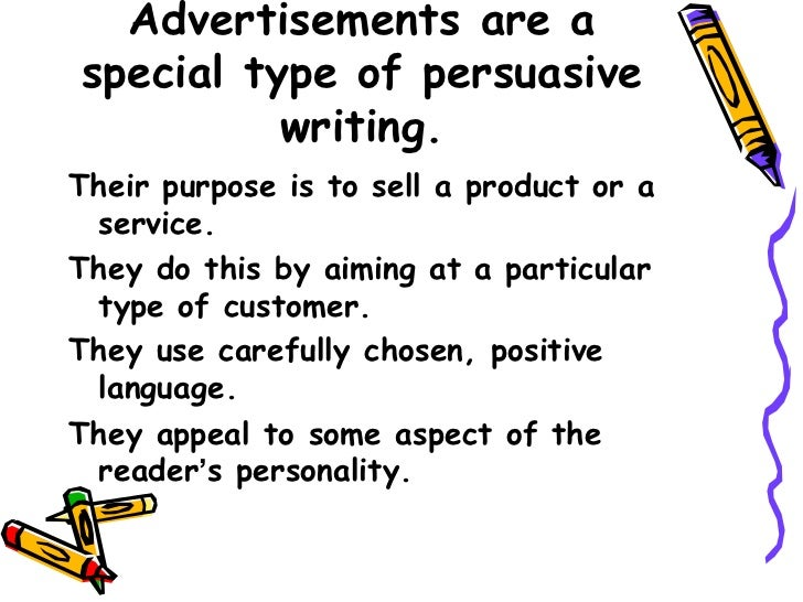 persuasive adverts examples