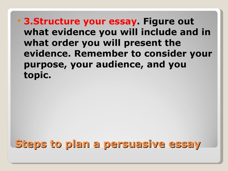 where can i read a persuasive essay