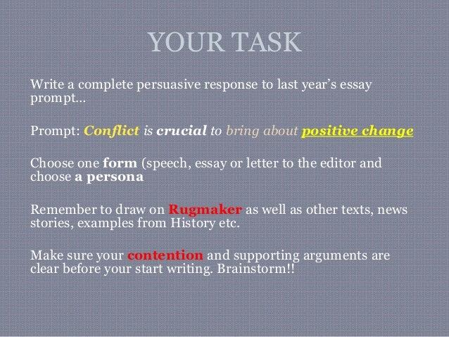 rugmaker persuasive essay