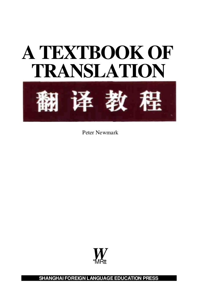 A TEXTBOOK OF TRANSLATION Peter Newmark W*MRtt SHANGHAI FOREIGN LANGUAGE EDUCATION PRESS