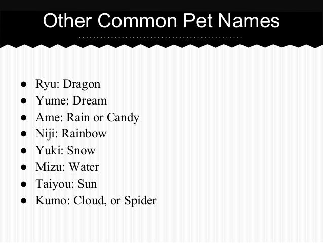 Nature Related Dog Names