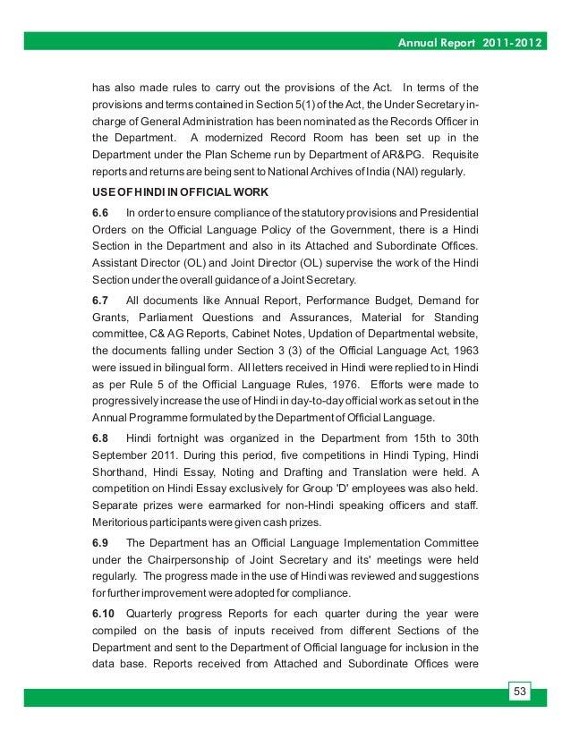 Petro chemical india annual report 2011-2012