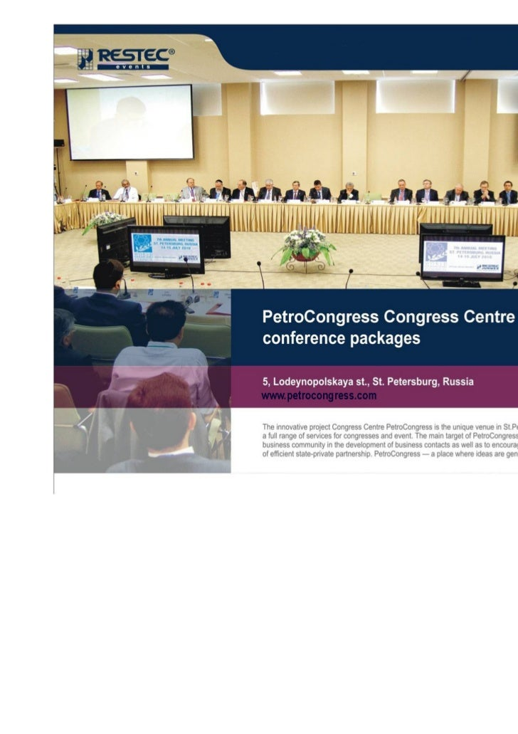 Petrocongress