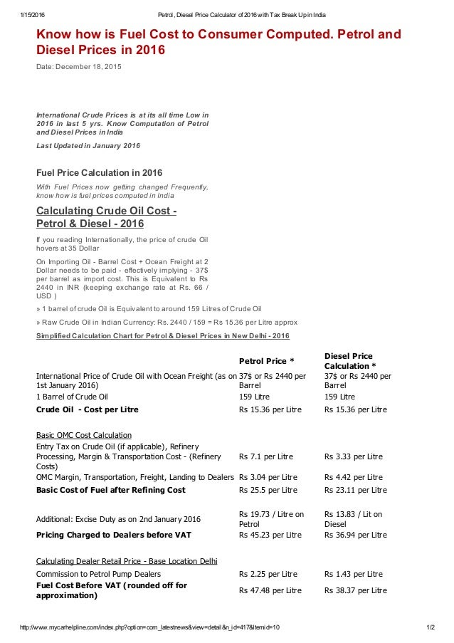 gas station business plan doc