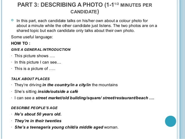 oral-test-how-to-describe-picture-porning-women