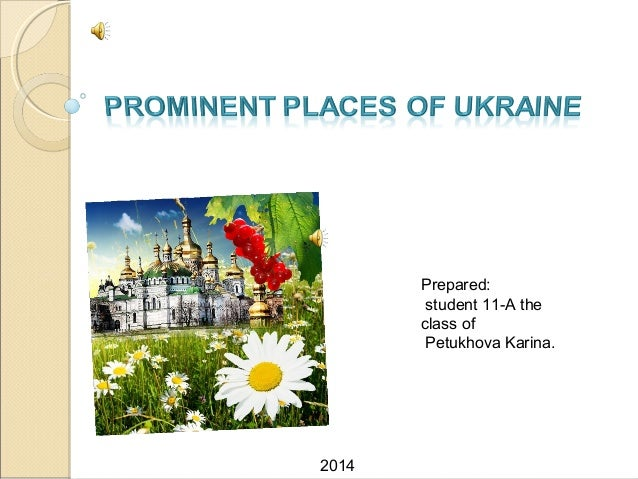 Prepared: student 11-A the class of Petukhova Karina. 2014