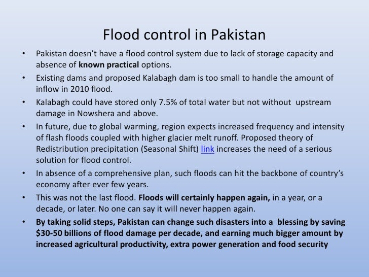 flood control system flood control in •