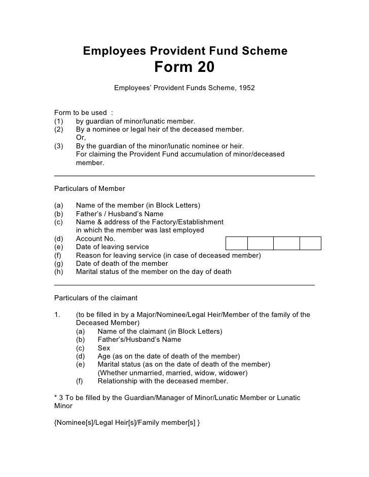 Epf claim form 20 download