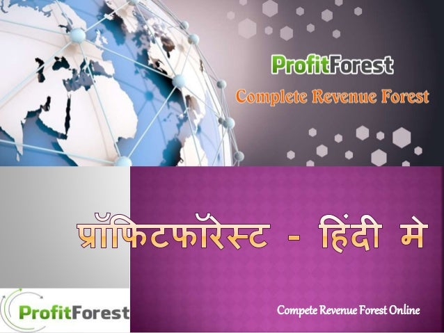 CompeteRevenue Forest Online