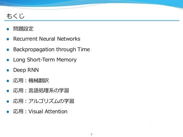 Recurrent Neural Networks Slide 3