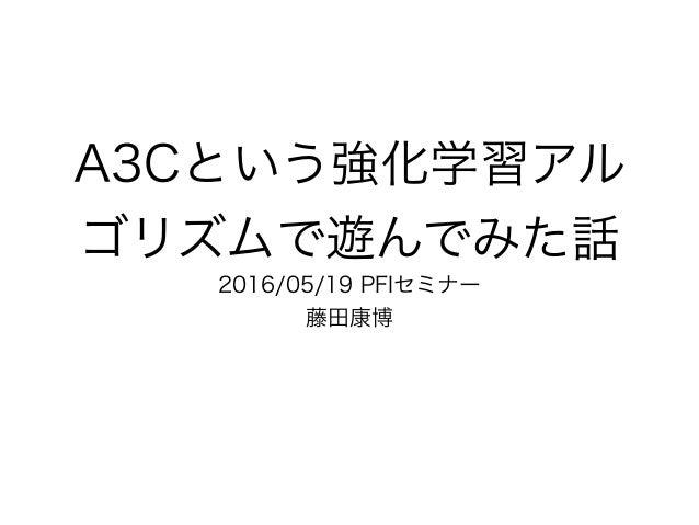 d✓v = @(R V (si; ✓v))2 @✓v d✓ = r✓ log ⇡(ai|si; ✓)(R V (si; ✓v))