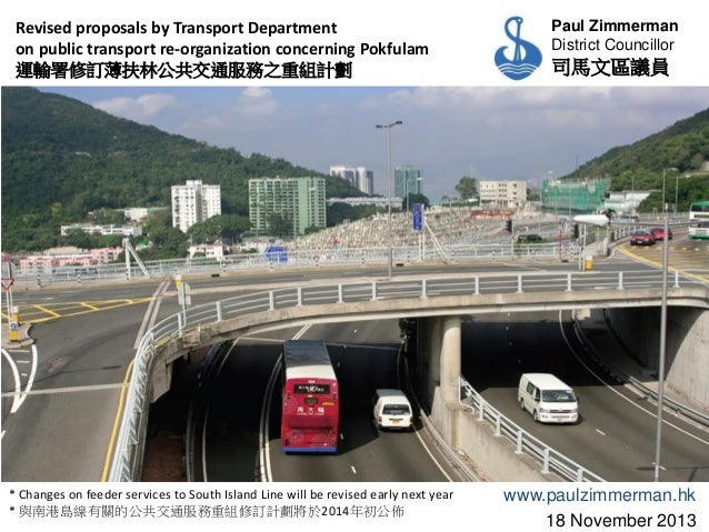 Revised proposals by Transport Department on public transport re-organization concerning Pokfulam 運輸署修訂薄扶林公共交通服務之重組計劃  * C...