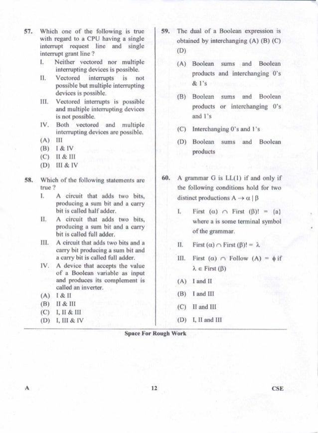 PGCET Computer science 2018 question paper