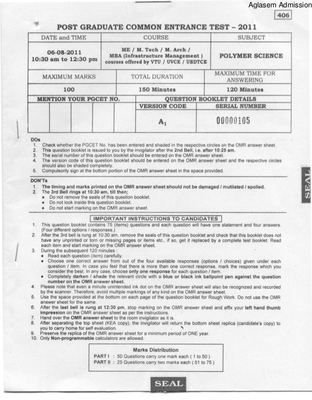 Pgcet polymer science 2011 question paper