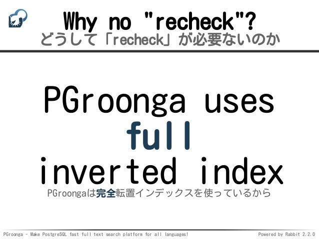 """PGroonga - Make PostgreSQL fast full text search platform for all languages! Powered by Rabbit 2.2.0 Why no """"recheck""""? どうし..."""