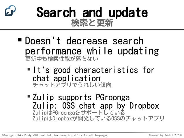 PGroonga - Make PostgreSQL fast full text search platform for all languages! Powered by Rabbit 2.2.0 Search and update 検索と...
