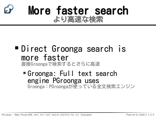 PGroonga - Make PostgreSQL fast full text search platform for all languages! Powered by Rabbit 2.2.0 More faster search より...