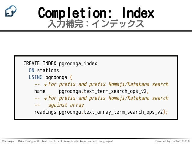 PGroonga - Make PostgreSQL fast full text search platform for all languages! Powered by Rabbit 2.2.0 Completion: Index 入力補...