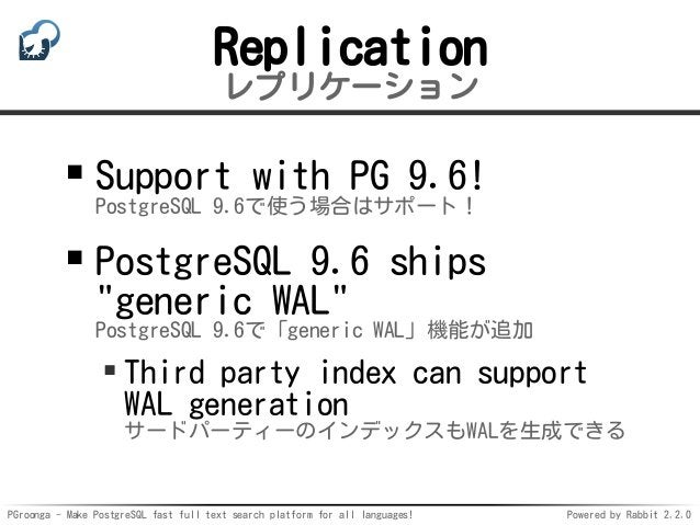 PGroonga - Make PostgreSQL fast full text search platform for all languages! Powered by Rabbit 2.2.0 Replication レプリケーション ...