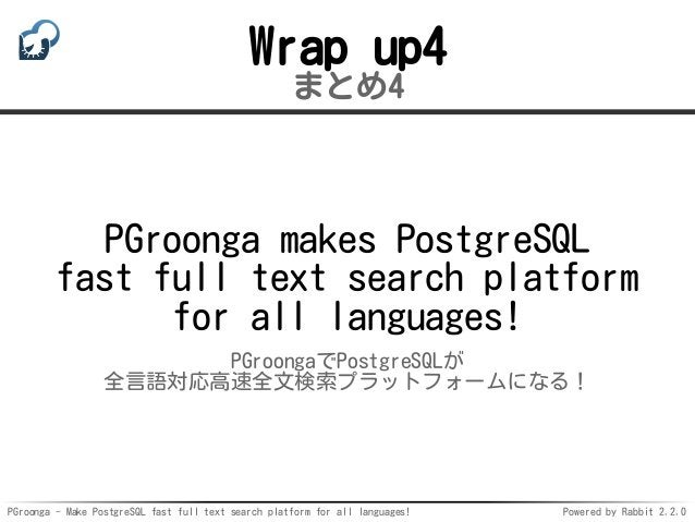 PGroonga - Make PostgreSQL fast full text search platform for all languages! Powered by Rabbit 2.2.0 Wrap up4 まとめ4 PGroong...