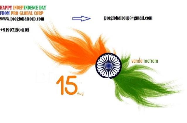 Pgc wishes you happy independence day