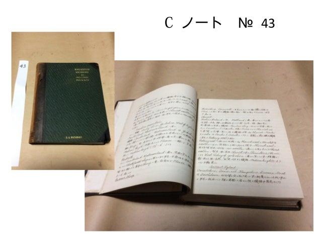C ノート № 43