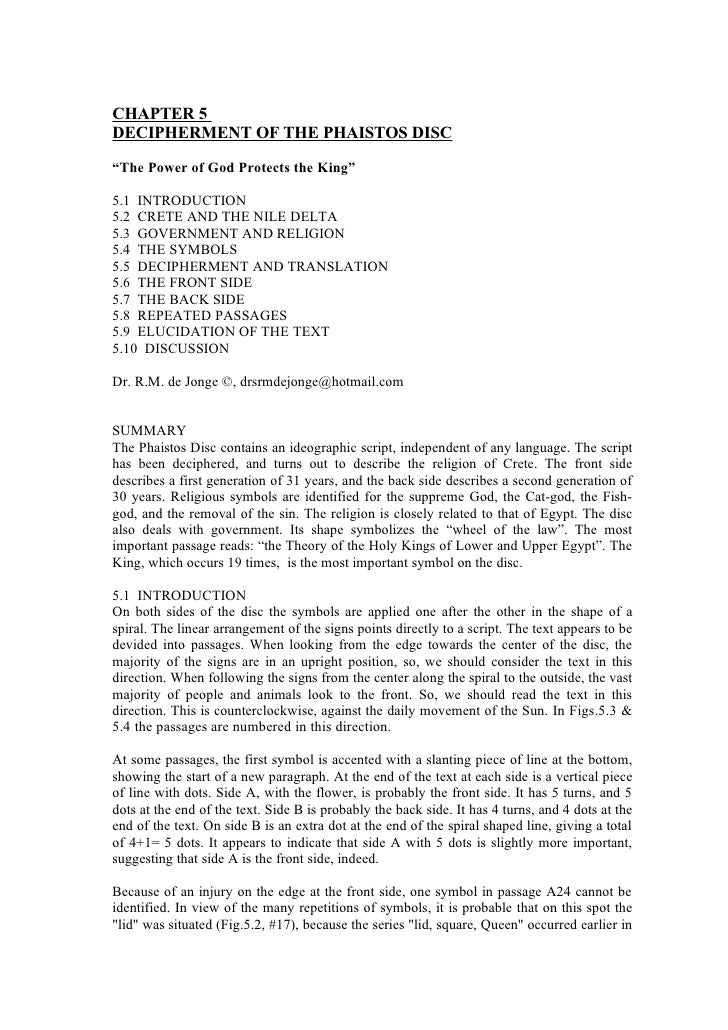 CH 5 DECIPHERMENT OF DISC