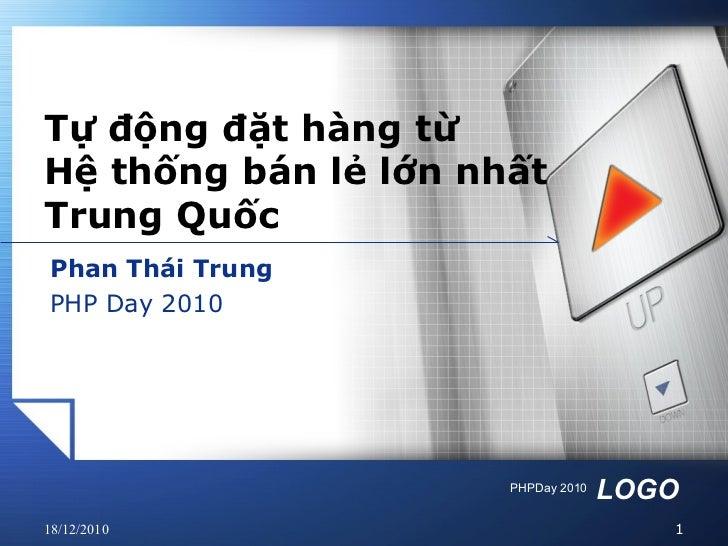 Tự động đặt hàng từHệ thống bán lẻ lớn nhấtTrung QuốcPhan Thái TrungPHP Day 2010                      PHPDay 2010         ...