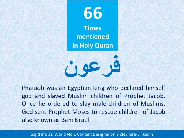 66 Times mentioned in Holy Quran Pharaoh was an Egyptian king who declared himself god and slaved Muslim children of Proph...