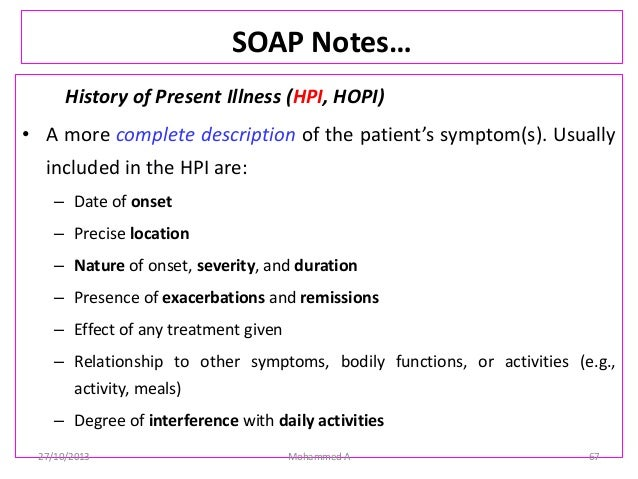 writing a soap note pharmacy