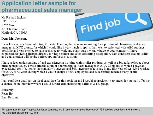 pharmaceutical industry cover letter