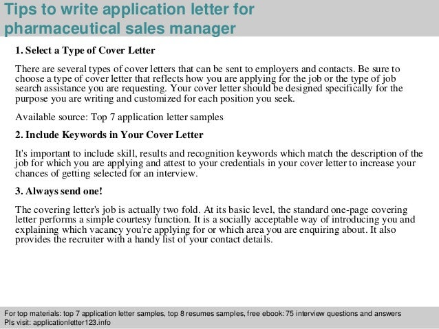 Pharmaceutical sales manager application letter for How to write a cover letter for a sales position