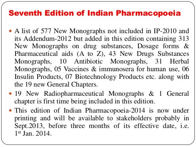 Pharmacopoeias 11 seventh edition of indian pharmacopoeia fandeluxe Gallery