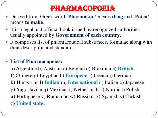 Pharmacopoeias fandeluxe Gallery