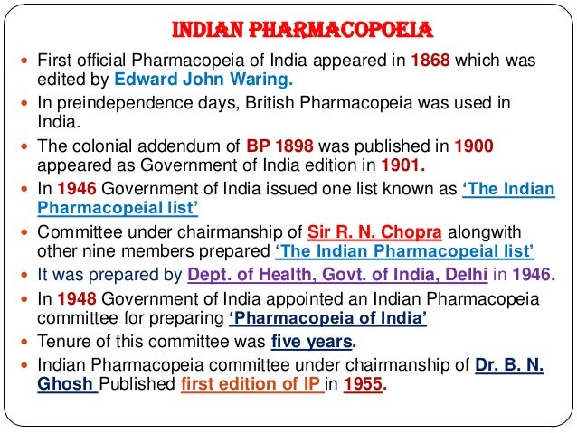 Pharmacopoeias 3 indian pharmacopoeia first official pharmacopeia of fandeluxe Gallery