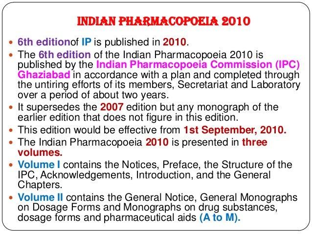 Pharmacopoeias 7 indian pharmacopoeia 2010 fandeluxe Gallery