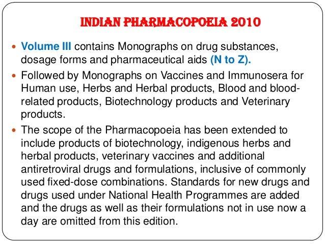 Pharmacopoeias 8 indian pharmacopoeia 2010 fandeluxe Gallery