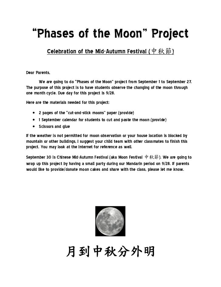 """""""Phases of the Moon"""" Project           Celebration of the Mid-Autumn Festival (中秋節)Dear Parents,       We are going to do ..."""
