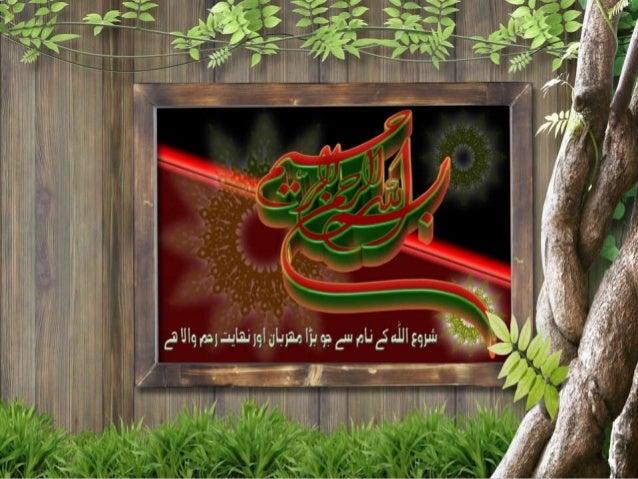  Presented to:Madam Amna Shahid Presented by:Ammara AhsanAyesha AmjadNajia MajidRashda Meraj