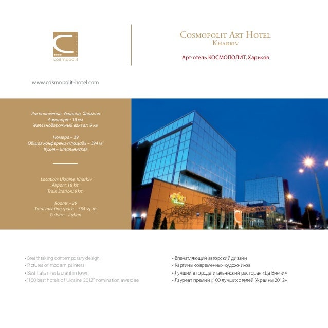 Premier hotels brochure - Premier inn head office email address ...