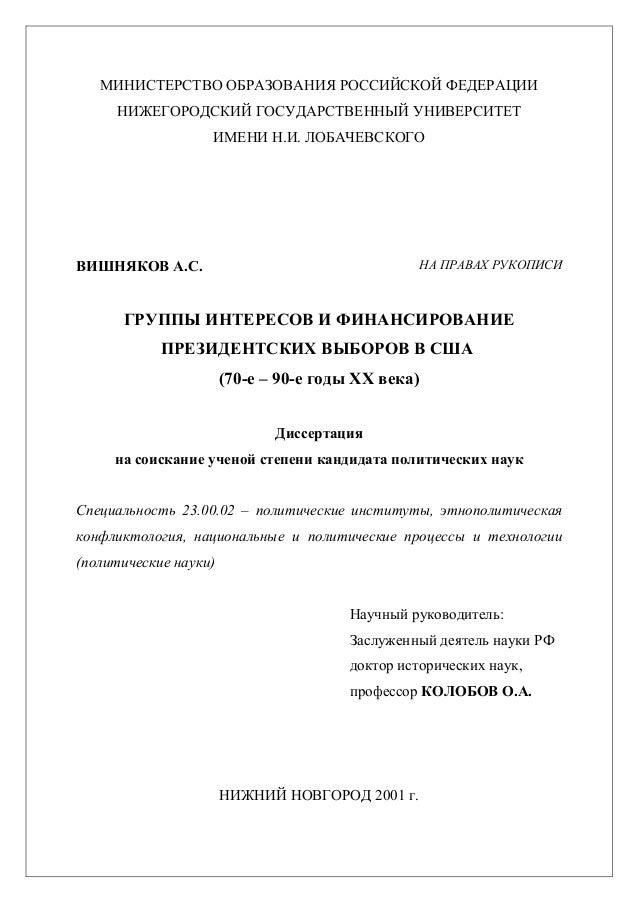 read Refondation du droit social : concilier protection des travailleurs et