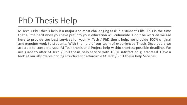 research paper problem thesis hard Jun 2, 2017 this is because it can often be hard to find something interesting or useful to say in the conclusion conclusions should trzeciak and mackay (1994) (study skills for academic writing new york: in a dissertation or thesis, there is likely to be a longer section on the limitations of your research important.
